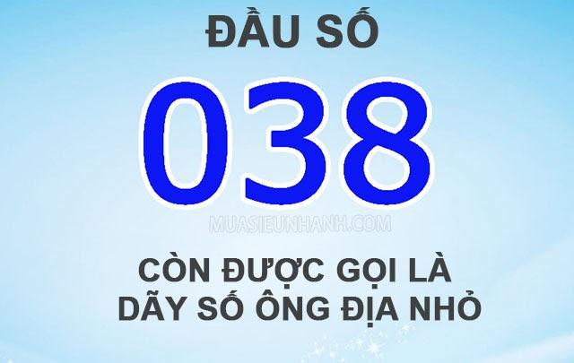 Đầu số 038 là đầu số đẹp, hay còn được gọi là dãy số ông địa nhỏ