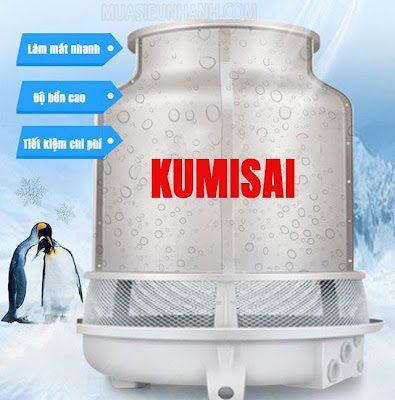 Tháp tản nhiệt Kumisai sở hữu nhiều ưu điểm vượt trội